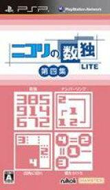 【中古】ニコリの数独LITE 第四集 PSP ULJM-06154/ 中古 ゲーム