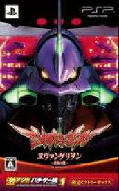 【中古】激アツ パチゲー魂 Portable VOL.1 ヱヴァンゲリヲン 真実の翼 限定版 PSP FLGM-00002/ 中古 ゲーム