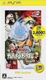 【中古】NARUTO ナルト ナルティメットポータブル 無幻城の巻 『廉価版』 PSP ULJS-19032/ 中古 ゲーム