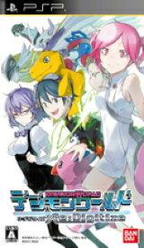 【中古】デジモンワールド Re:Digitize PSP ULJS-00496/ 中古 ゲーム