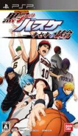 【中古】黒子のバスケ キセキの試合 PSP ULJS-00523/ 中古 ゲーム