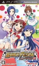 【中古】アイドルマスター シャイニーフェスタ ハニー サウンド PSP ULJS-00544/ 中古 ゲーム