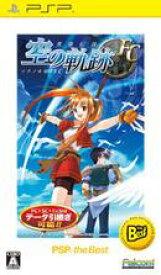 【中古】英雄伝説 空の軌跡 FC 『廉価版』 PSP ULJM-08033/ 中古 ゲーム