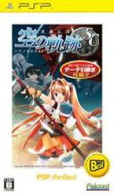 【中古】英雄伝説 空の軌跡 SC 『廉価版』 PSP ULJM-08034~5/ 中古 ゲーム