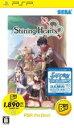 シャイニングハーツ (再廉) 『廉価版』 【中古】 PSP ソフト ULJM-08059 / 中古 ゲーム