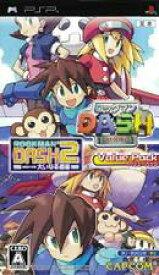 【中古】ロックマンDASH+ロックマンDASH2 『廉価版』 PSP CPCS-01042/ 中古 ゲーム