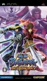 【中古】戦国BASARA バトルヒーローズ PSP ULJM-05436/ 中古 ゲーム