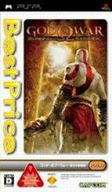 【中古】ゴッドオブウォー 落日の悲愴曲 『廉価版』 PSP ULJM-05438 【CERO区分_Z】/ 中古 ゲーム
