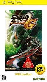 【中古】モンスターハンターポータブル 2ndG 『廉価版』 PSP ULJM-08025/ 中古 ゲーム