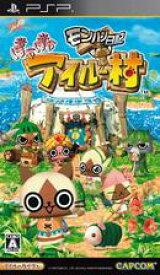 【中古】モンハン日記 ぽかぽかアイルー村 PSP ULJM-05710/ 中古 ゲーム