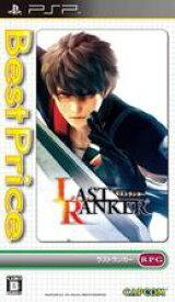 【中古】ラストランカー 『廉価版』 PSP ULJM-05879/ 中古 ゲーム