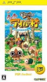 【中古】モンハン日記 ぽかぽかアイルー村 『廉価版』 PSP ULJM-08039/ 中古 ゲーム