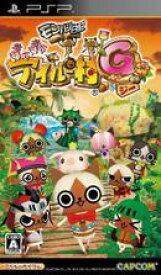 【中古】モンハン日記 ぽかぽかアイルー村G PSP ULJM-05881/ 中古 ゲーム