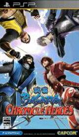 【中古】戦国BASARA クロニクルヒーローズ PSP ULJM-05903/ 中古 ゲーム