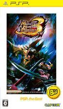 【中古】 モンスターハンターポータブル 3rd 『廉価版』 PSP ULJM-08058 / 中古 ゲーム