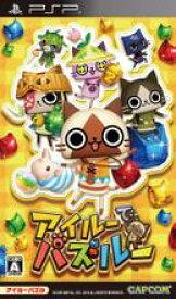 【中古】アイルーでパズルー PSP ULJM-06112/ 中古 ゲーム