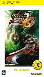 【中古】 モンスターハンターポータブル 2ndG (再々廉価版) 『廉価版』 PSP ULJM-08053 / 中古 ゲーム