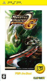 【中古】モンスターハンターポータブル 2ndG (再々廉価版) 『廉価版』 PSP ULJM-08053/ 中古 ゲーム