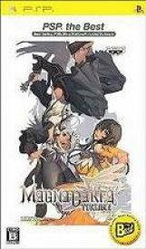 【中古】マグナカルタ 『廉価版』 PSP ULJS-19012/ 中古 ゲーム