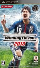 【中古】ワールドサッカー ウイニングイレブン 2013 PSP ULJM-06161 / 中古 ゲーム