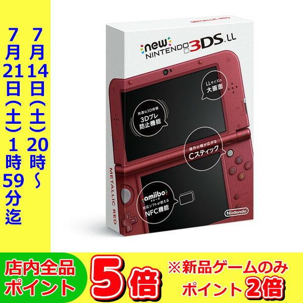 【中古】 New ニンテンドー3DS LL 本体 メタリックレッド RED-S-RAAA / 中古 ゲーム