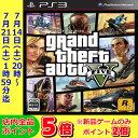 【中古】 グランドセフトオート5 PS3 BLJM-61019 (CERO区分_Z) / 中古 ゲーム