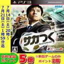 【中古】 サカつく プロサッカークラブをつくろう PS3 BLJM-61064 / 中古 ゲーム