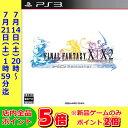 【中古】 ファイナルファンタジー10/10-2 HD Remaster PS3 BLJM-61093 / 中古 ゲーム