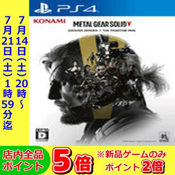 【中古】 メタルギアソリッド5: グラウンド ゼロズ+ザ ファントムペイン 『廉価版』 PS4 VF020-J1 / 中古 ゲーム