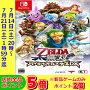【中古】ゼルダ無双ハイラルオールスターズDXニンテンドースイッチソフト/中古ゲーム