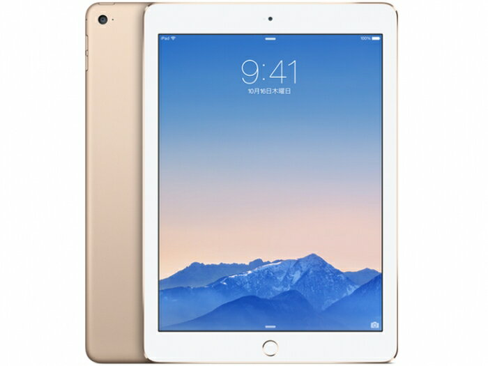 【中古】【白ロム】【au】iPad Air2 Wi-Fi+Cellular 64GB【〇判定】