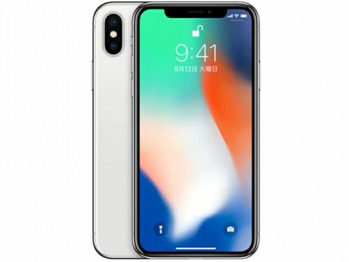 【中古】【白ロム】【国内SIMフリー】iPhone X 64GB【−判定】