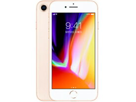 【中古】【白ロム】【docomo】iPhone8 256GB SIMフリー【△判定】
