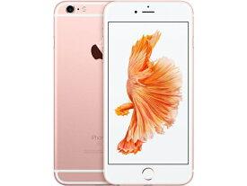 【中古】【白ロム】【国内SIMフリー】iPhone6S Plus 128GB