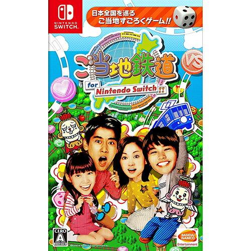 【中古】ご当地鉄道 for Nintendo Switch !! Nintendo Switch/ 中古 ゲーム