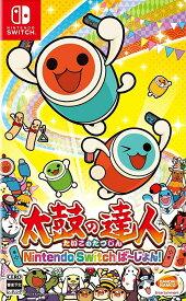 【中古】太鼓の達人 Nintendo Switch ニンテンドースイッチば〜じょん! Nintendo Switch ニンテンドースイッチ HAC-P-AGGXA/ 中古 ゲーム