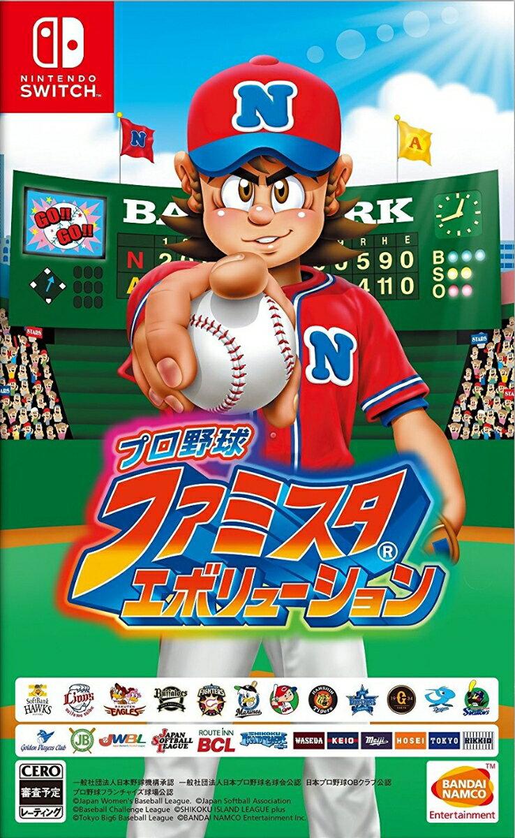 【中古】 プロ野球 ファミスタ エボリューション Nintendo Switch HAC-P-AKYDA / 中古 ゲーム