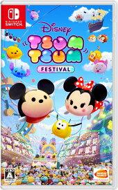 【中古】ディズニー ツムツム フェスティバル Nintendo Switch ニンテンドースイッチ ソフト HAC-P-ALFMA / 中古 ゲーム