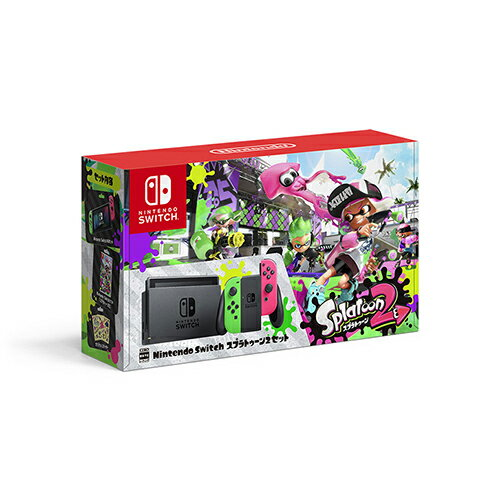 【中古】Nintendo Switch スプラトゥーン2セット 本体 HAC-S-KACEA/ 中古 ゲーム