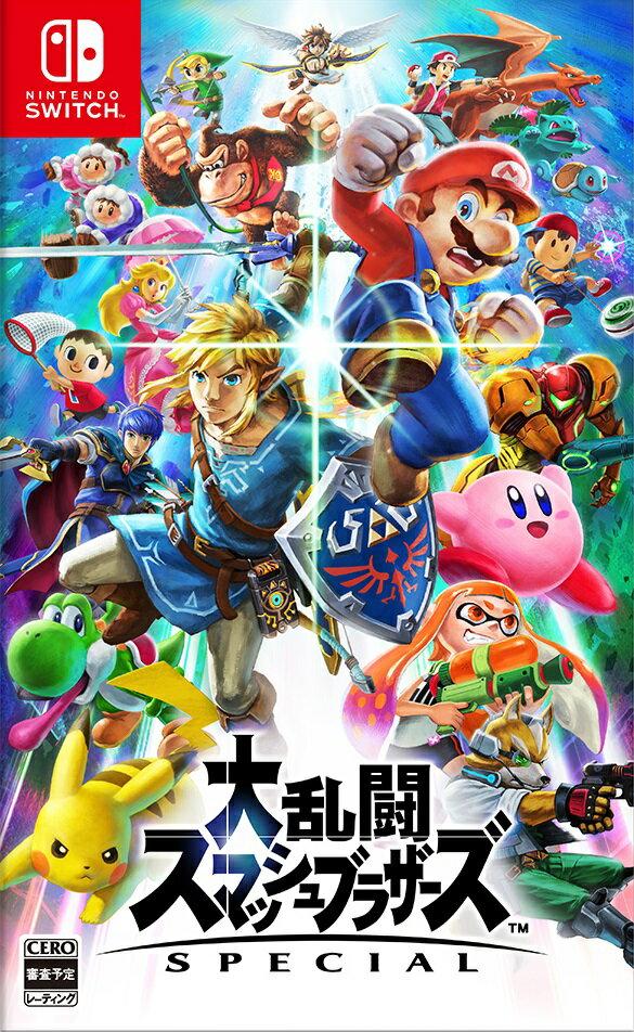 【中古】 大乱闘スマッシュブラザーズ SPECIAL Nintendo Switch HAC-P-AAABA / 中古 ゲーム