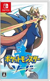 【中古】ポケットモンスター ソード Nintendo Switch ニンテンドースイッチ ソフト HAC-P-ALZAA / 中古 ゲーム