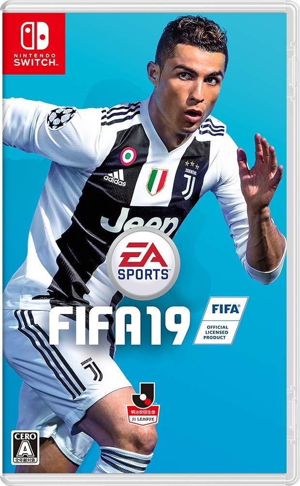 【中古】 FIFA 19 STANDARD EDITION Nintendo Switch版 Nintendo Switch HAC-P-AMQ2A / 中古 ゲーム