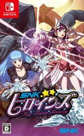 【中古】SNKヒロインズ Tag Team Frenzy Nintendo Switch ニンテンドースイッチ HAC-P-APVSA/ 中古 ゲーム