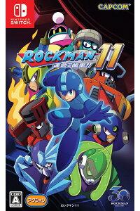【中古】 ロックマン11 運命の歯車!! Nintendo Switch版 Nintendo Switch HAC-P-ALGCA? / 中古 ゲーム