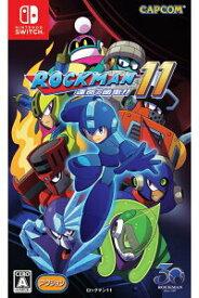 【中古】ロックマン11 運命の歯車 Nintendo Switch ニンテンドースイッチ HAC-P-ALGCA?/ 中古 ゲーム