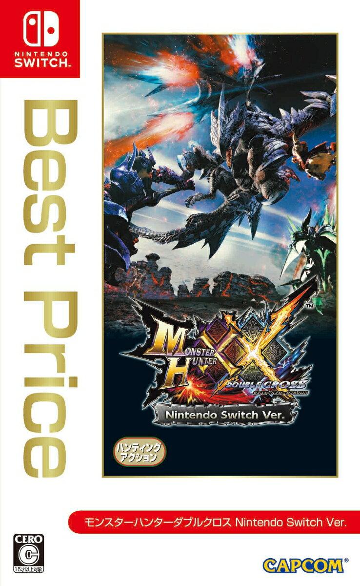【新品】 モンスターハンターダブルクロス Nintendo Switch Ver. Best Price! Nintendo Switch HAC-2-AAB7A / 新品 ゲーム
