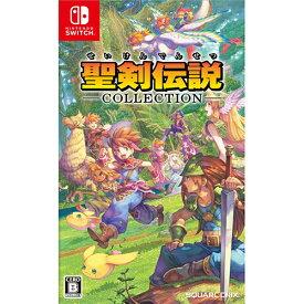 【中古】聖剣伝説コレクション Nintendo Switch ニンテンドースイッチ HAC-P-ADAVA/ 中古 ゲーム
