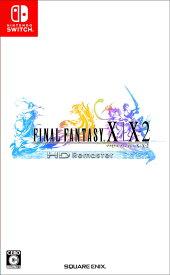 【中古】ファイナルファンタジー10/10-2 HD Remaster Nintendo Switch ニンテンドースイッチ HAC-P-AP2RA/ 中古 ゲーム