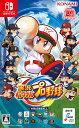 【中古】実況パワフルプロ野球 Nintendo Switch ニンテンドースイッチ HAC-R-ARFRA / 中古 ゲーム
