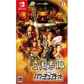 【中古】三国志13 with パワーアップキット Nintendo Switch ニンテンドースイッチ HAC-P-ABVKA/ 中古 ゲーム